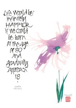 Infinitely Happier