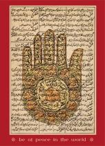 Vishnu Hand