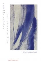 Blue Angelus XXIII