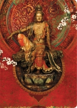 Kwan Yin Journal