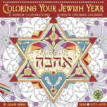 Your Jewish Year