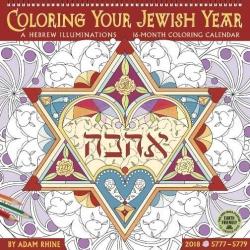 Your Jewish Year