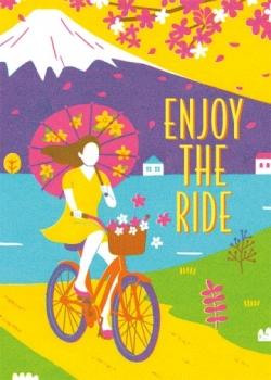Enjoy The Ride